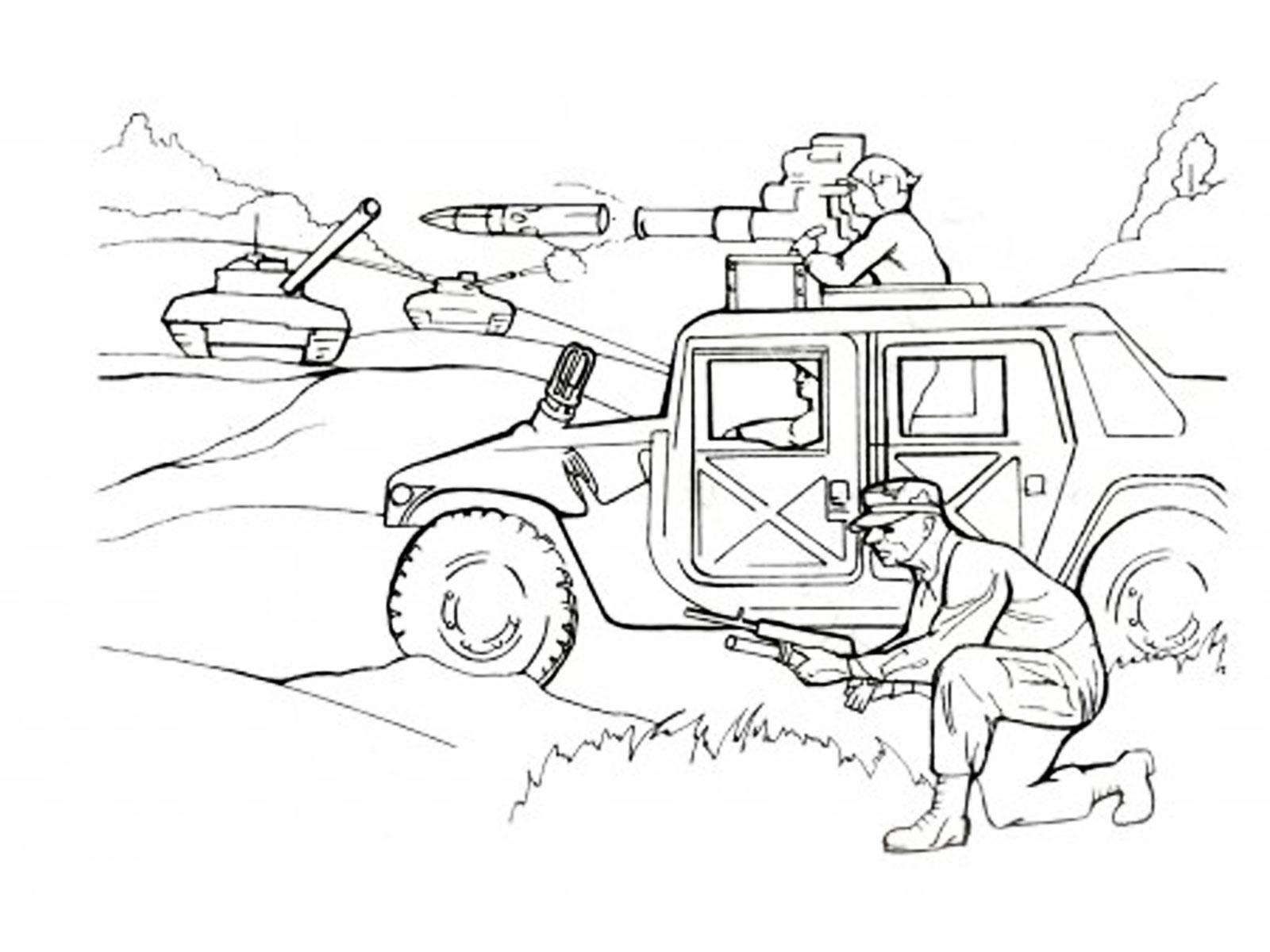 Раскраски с войной