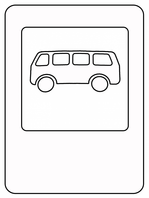 Раскраска с дорожными знаками