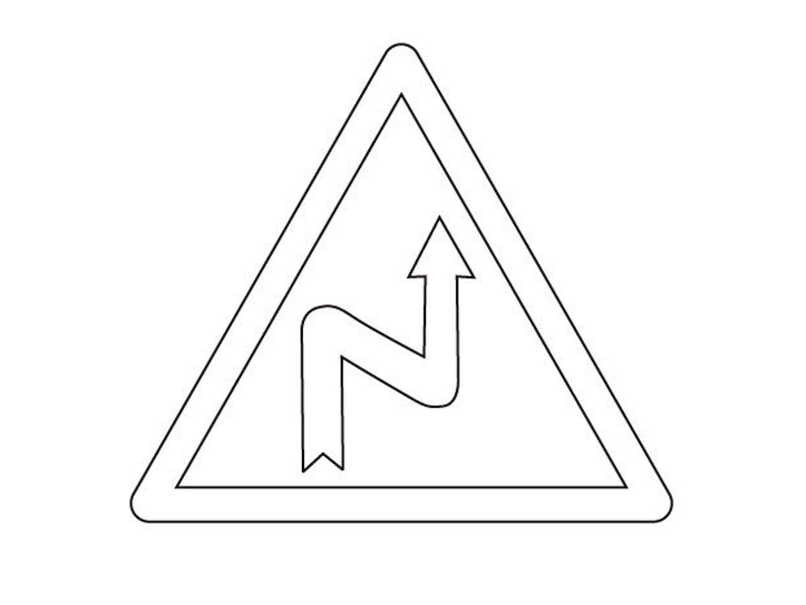 Знаки по правилам дорожного движения в картинках