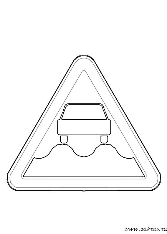road signs coloring pages - photo#26