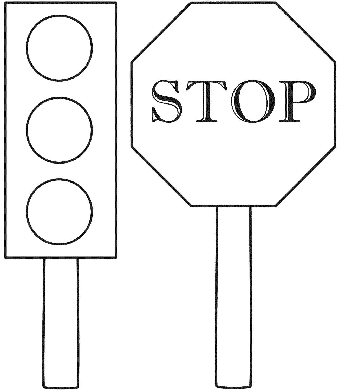 Картинки правила дорожного движения стихи для детей