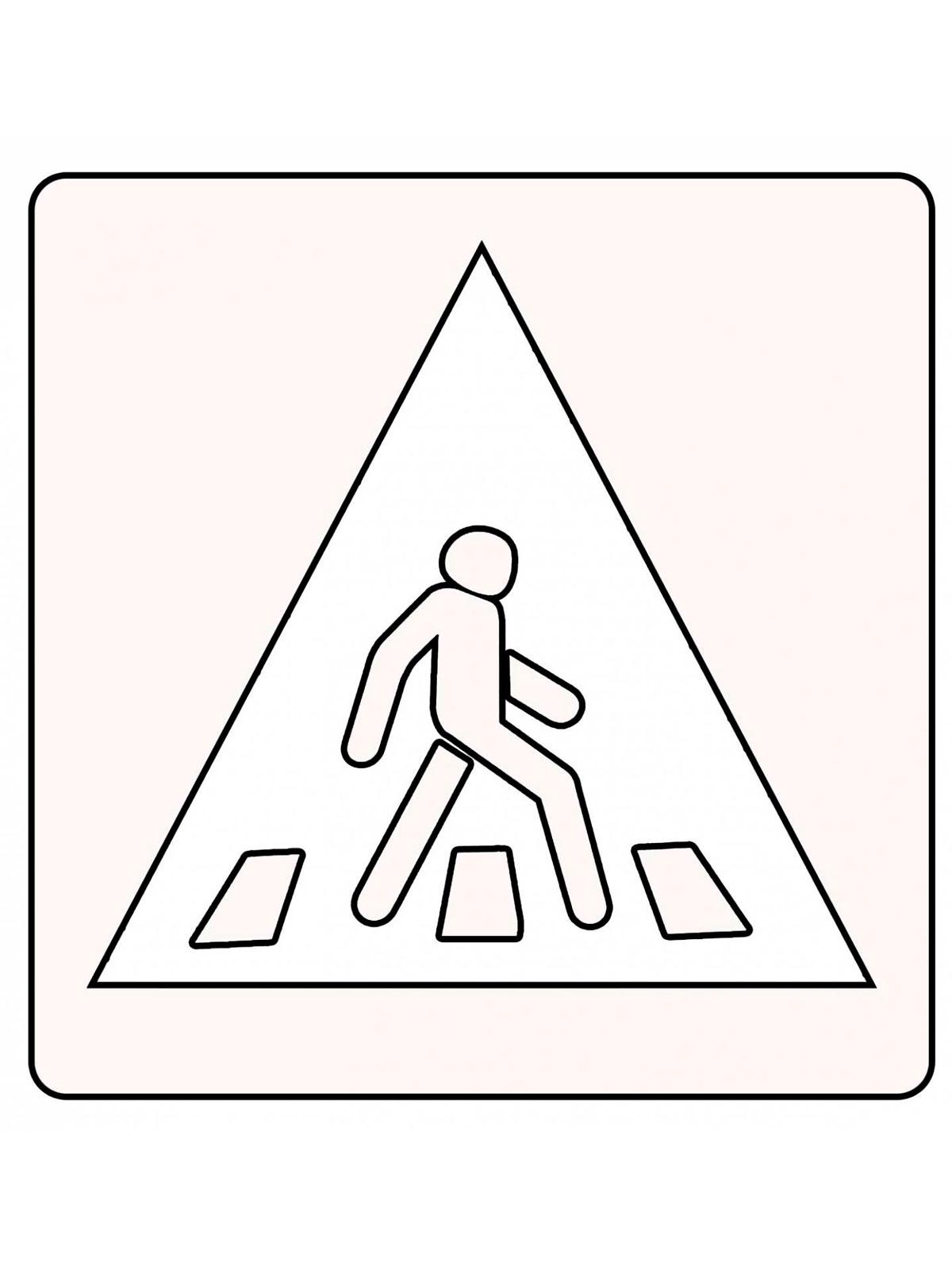 Деткие раскраски дорожные знаки полиуретановый заливочный герметик