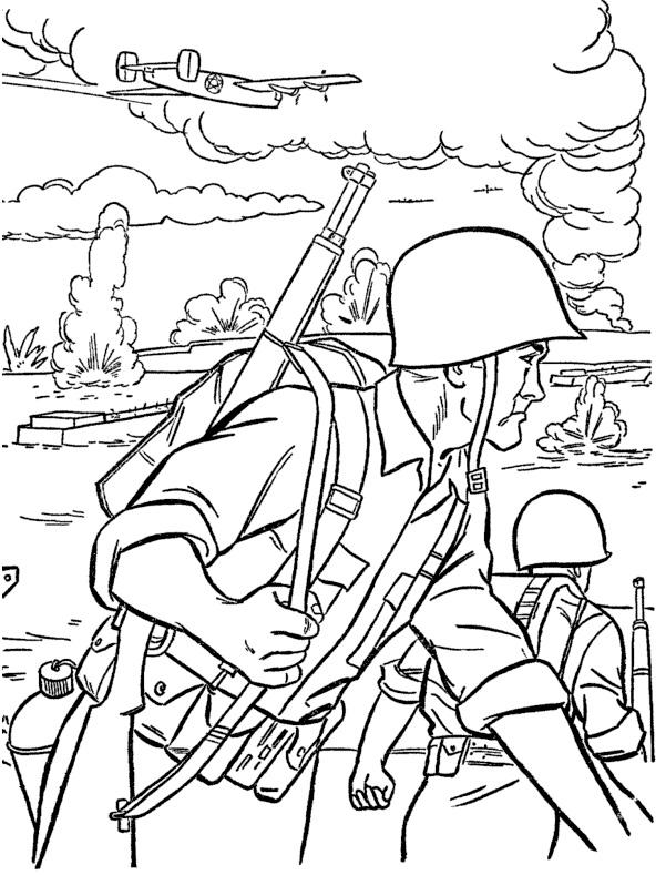 Раскраски для детей война