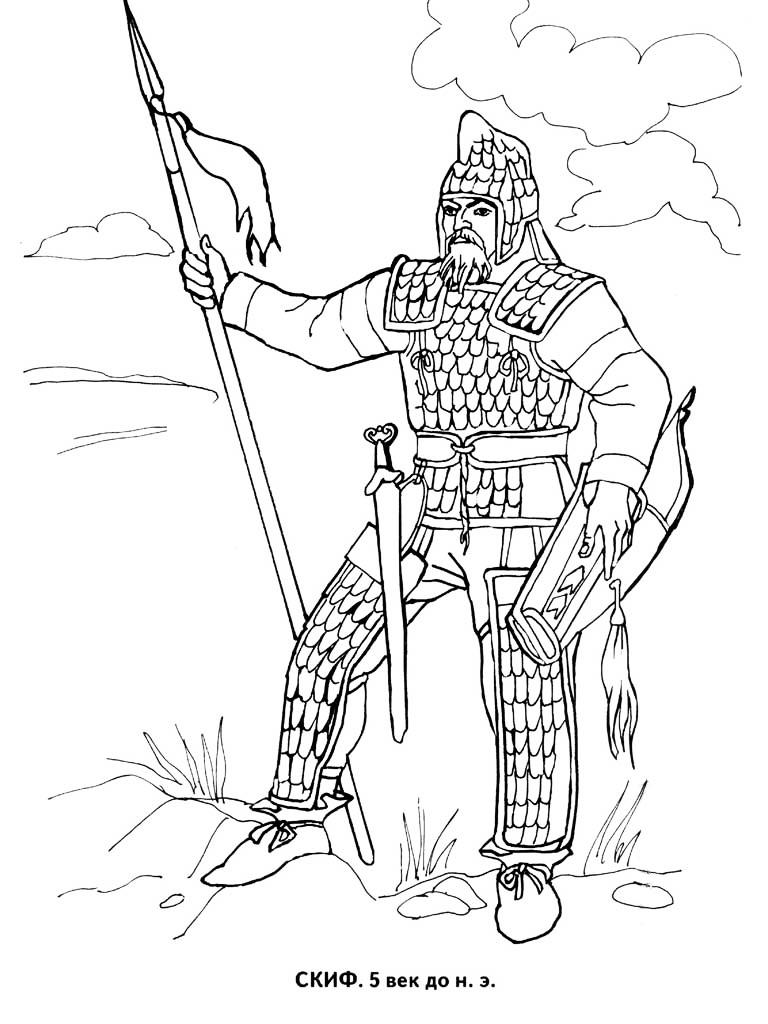 Раскраска воины распечатать