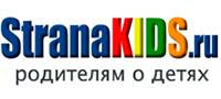 StranaKids.ru