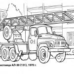 раскраска пожарные машины