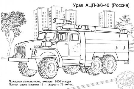 раскраски страница 5 из 10 Stranakids Ru