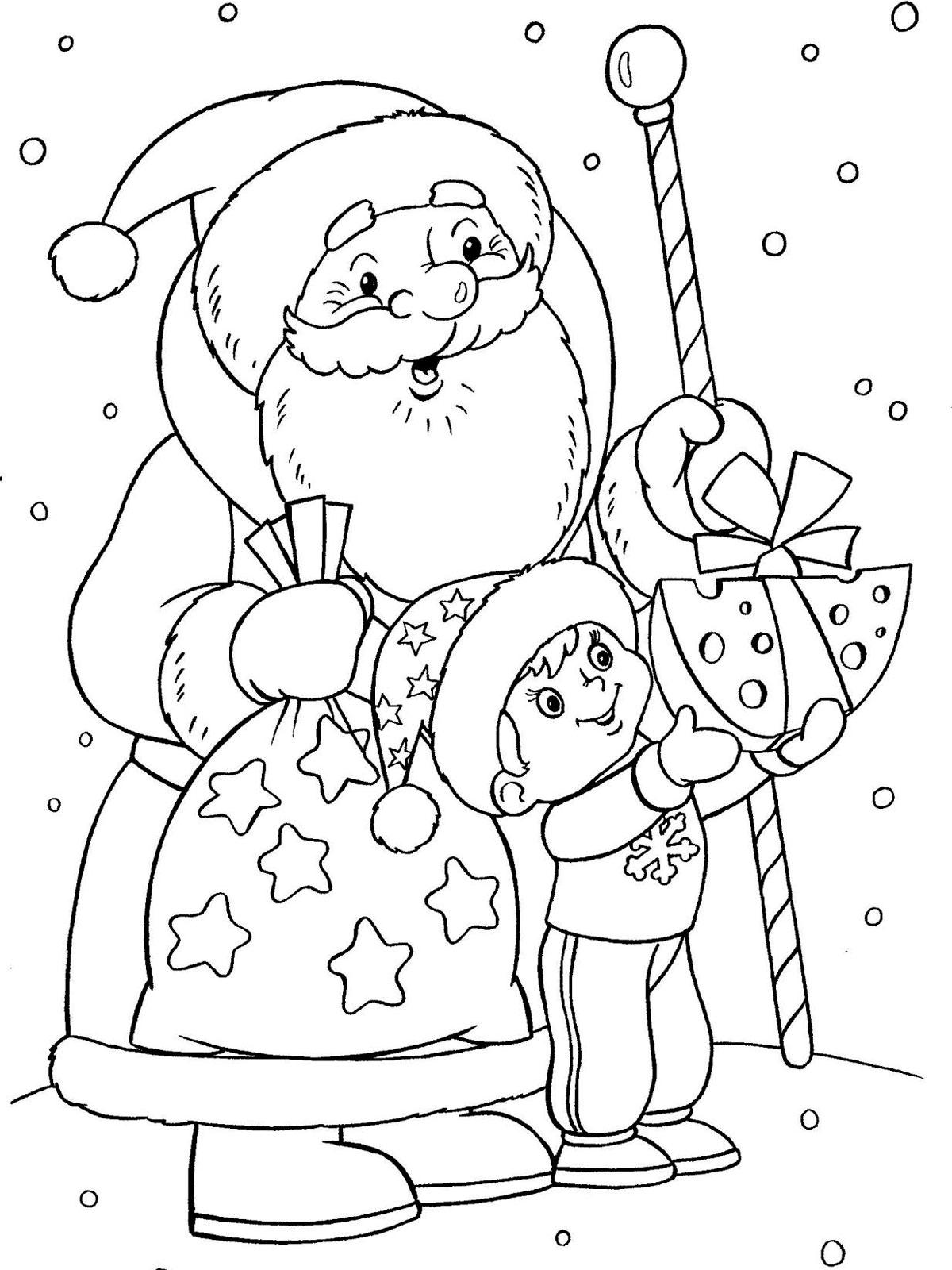 Ра�к�а�ка Дед Мо�оз и Снег��о�ка Ска�а�� Ра�пе�а�а��