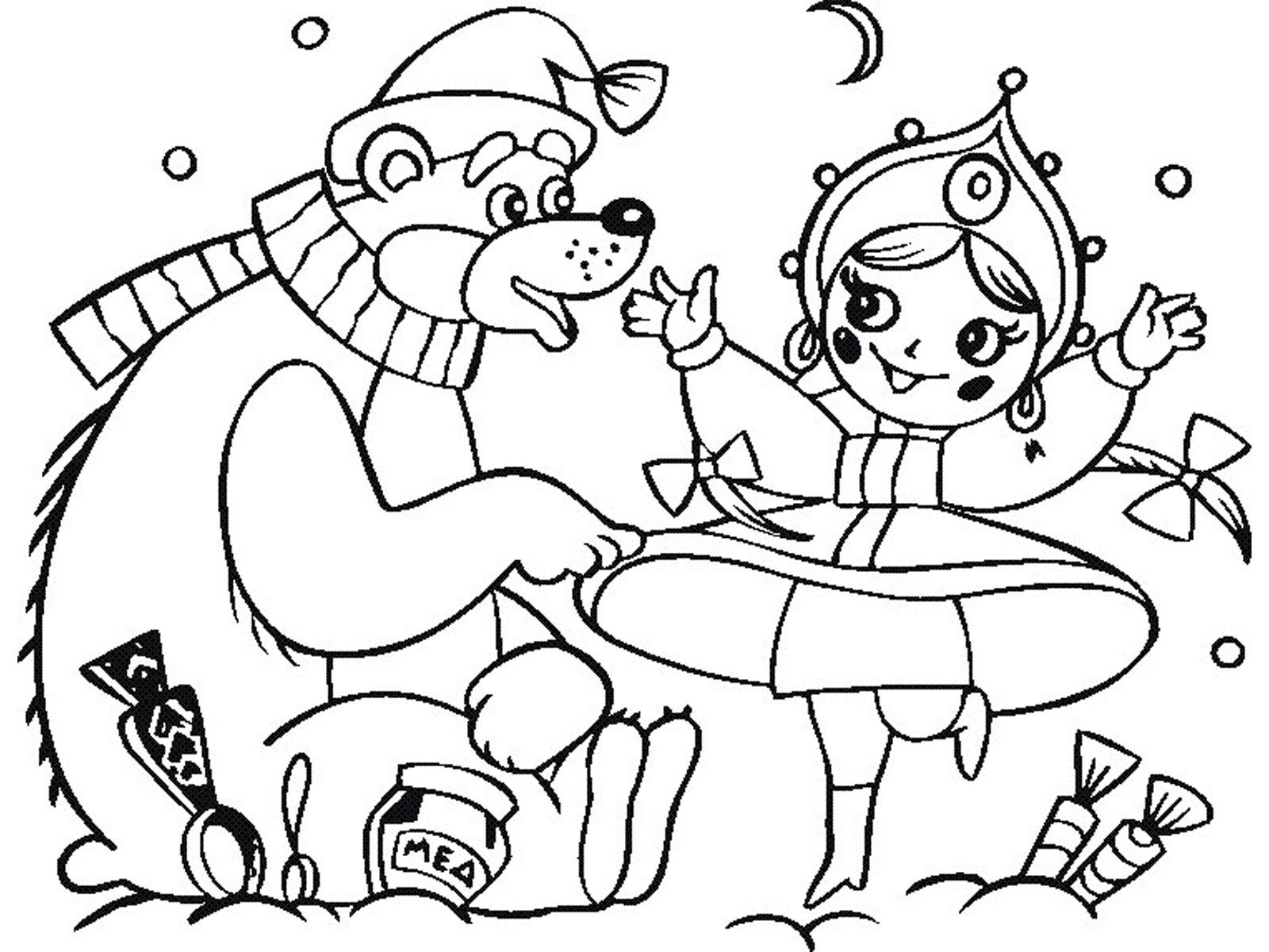 Раскраски онлайн новогодняя
