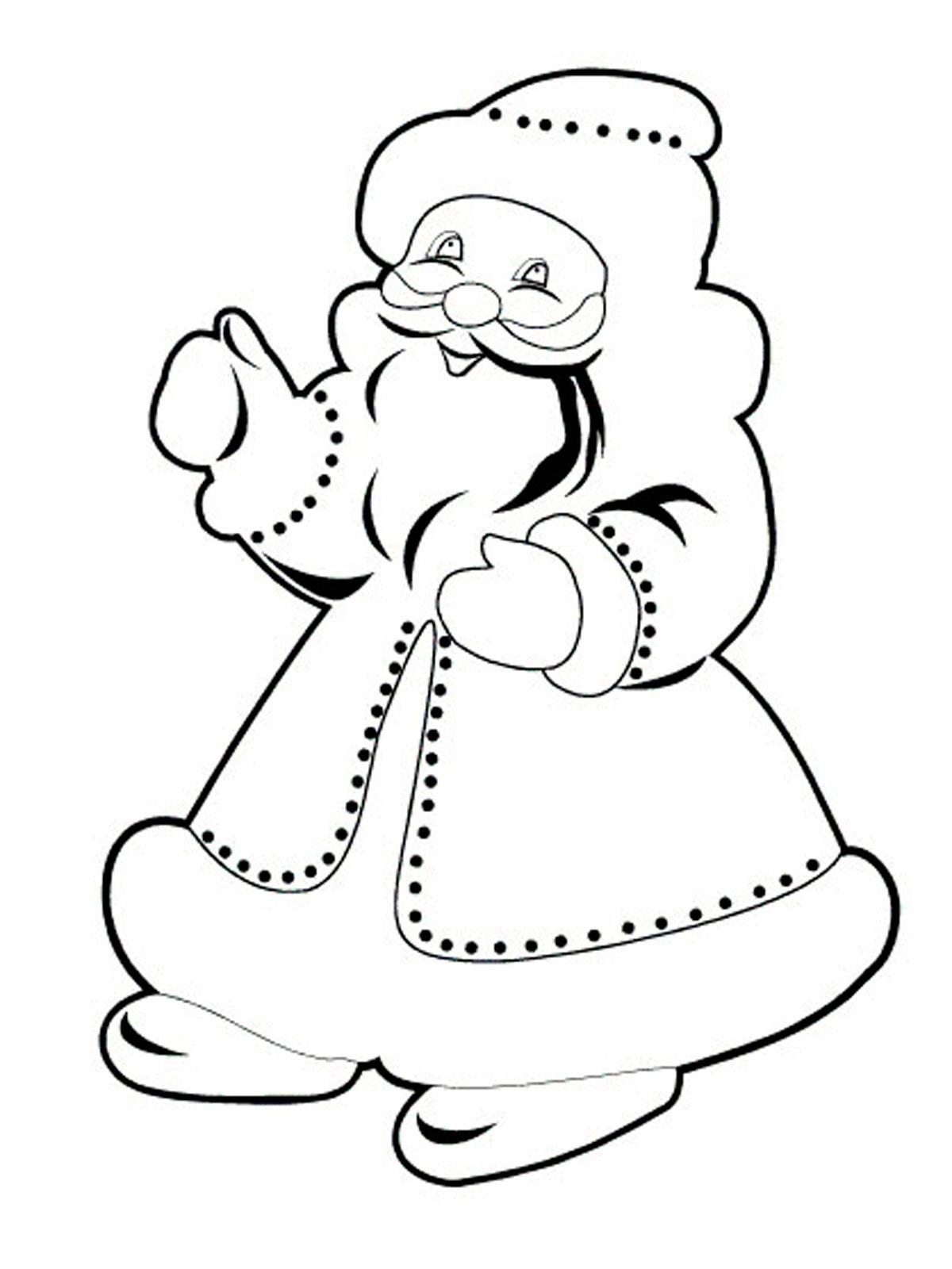 Раскраска Дед Мороз и Снегурочка. Скачать. Распечатать
