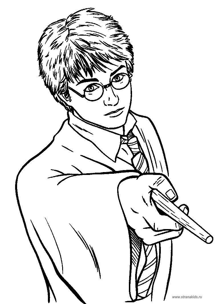 Раскраска Harry Potter. Скачать. Распечатать