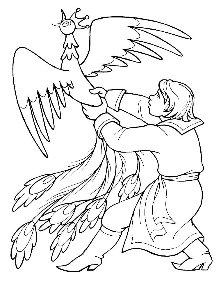 картинка для детей конёк горбунок