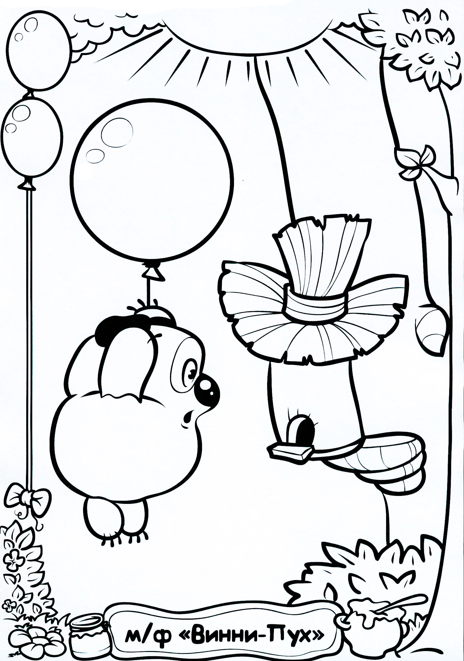 free coloring pages of chevy donk