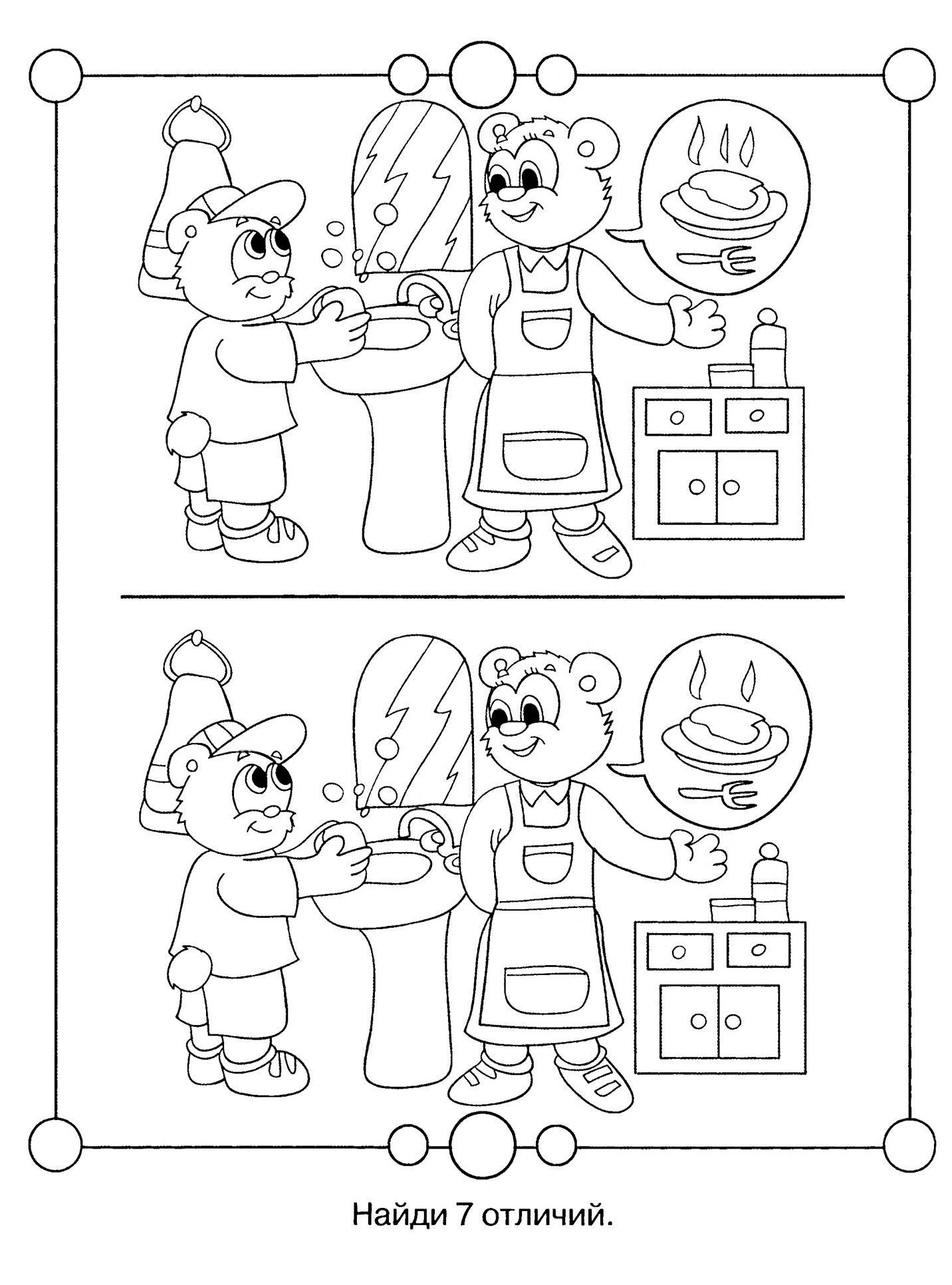 Винкс 6 сезон блумикс раскраска