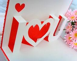 Как сделать открытку на день святого валентина фото 768