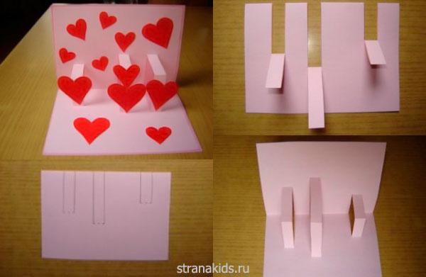 Как сделать открытку маме на день мамы  787