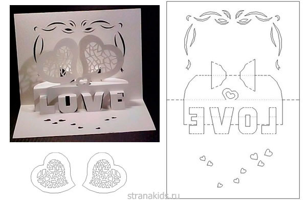Схема объемные открытки из бумаги своими руками схемы шаблоны
