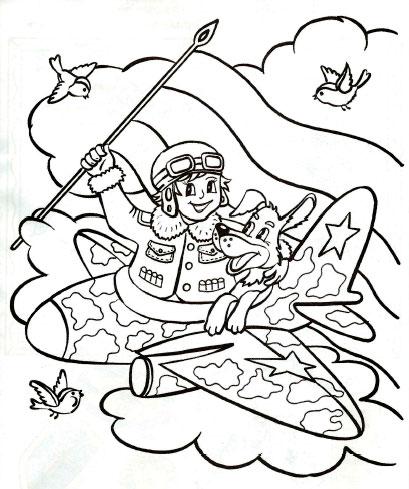 Раскраски ко дню защитника отечества для детей распечатать