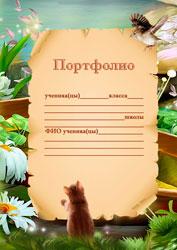 Сайт учителя начальных классов Сербиной Инны Петровны.
