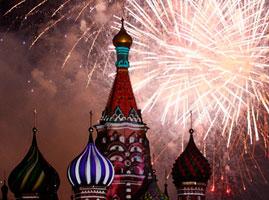 День России 2013 в Москве