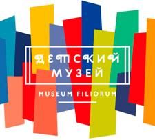 Детский музей