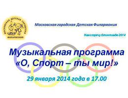 МГЦДТ Культура и Образование