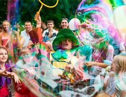 Фестиваль Яркие Люди