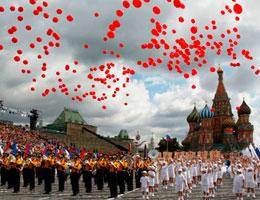 День города 2014 в Москве