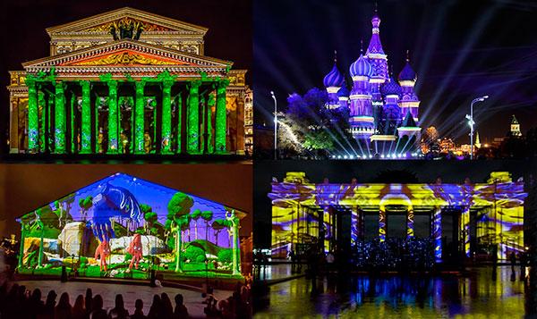 Фестиваль Круг света 2014 в Москве