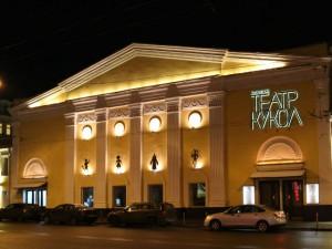 moskovskij-teatr-kukol